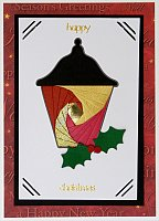 Christmas Tree Card Blank